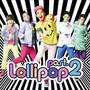 Bigbang – 빅뱅 - Lollipop Part 2