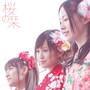 AKB48 – 桜の栞
