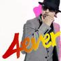 童子-T – 4ever