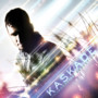 Kaskade and Deadmau5 – Strobelite Seduction