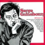 Serge Gainsbourg – Initials BB