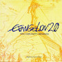 Sagisu Shiro – EVANGELION:2.0 YOU CAN (NOT) ADVANCE. original sound track