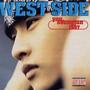 유승준 – West Side