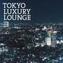 Cargo – TOKYO LUXURY LOUNGE 3
