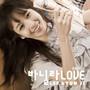 이현지 – 바닐라 Love Part 2