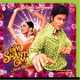 Sukhwinder Singh – Om Shanti Om