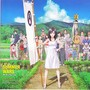Summer Wars OST