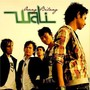 Wali &ndash; wali