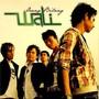 Wali – wali