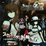 Xbox 360 Steins;Gate OP&ED Single - Sky Clad no Kansokusha