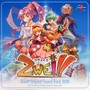 Falcom Sound Team JDK – Zwei!! Original Sound Track 2008