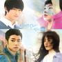 신데렐라 언니 OST (KBS 수목드라마)
