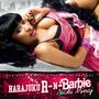 Nicki Minaj – 20 Ponytail (Feat Mya)