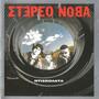 STEREO NOVA – Diskolata