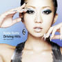 倖田來未 – Driving Hits