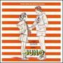 Kimya Dawson – Juno OST