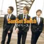 SunSet Swish – マイペース