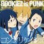 ROOKiEZ is PUNK'D – コンプリケイション