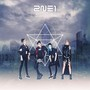 2NE1 – Live