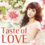 남규리 – Taste Of Love (Single)
