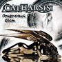 Catharsis – Призрачный свет