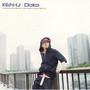 KEN-U – Doko