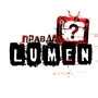 Lumen &ndash; ?