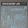 Big Bang – Always - 2007 Bigbang Mini Album