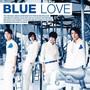 c.n.blue Bluelove (EP)