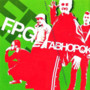 FPG – Гавнорок