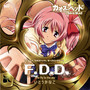 Itou Kanako &ndash; F.D.D.