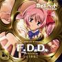 Itou Kanako – F.D.D.