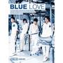 c.n.blue – Bluelove