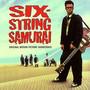 The Red Elvises – Six-String Samurai