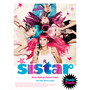 Sistar – Push Push