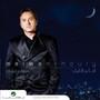 Marwan Khoury – Ana wl Leil