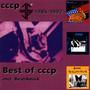 cccp – Best of CCCP (1985-1992)