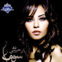 Soma – Da Habibi