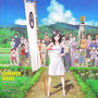 Summer Wars - OST