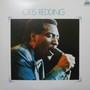 Otis Redding – Otis Redding