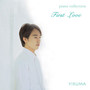 Yiruma – First Love (Yiruma Piano Collection)
