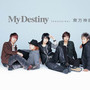 dbsk – My Destiny