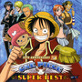 shela – One Piece Super Best