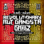 Dead Prez – Revolutionary But Gangsta Grillz
