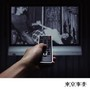 Tokyo Jihen – Killer Tune