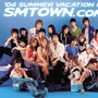 SMTOWN &ndash; 2004 Summer Vacation In SMTown.com
