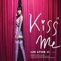 이현지 – Kiss Me Kiss Me