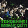 TVXQ &ndash; BREAK OUT!
