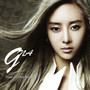 G.NA &ndash; Draw G's First Breath