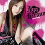 Aya Hirano – LOVE★GUN